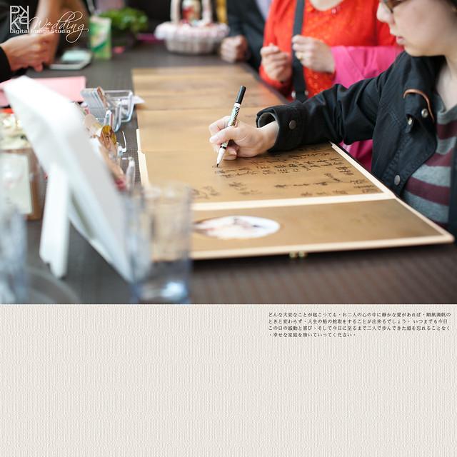 20140323PO-020
