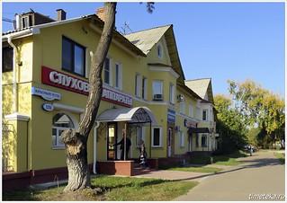 Омск. Послевоенная архитектура