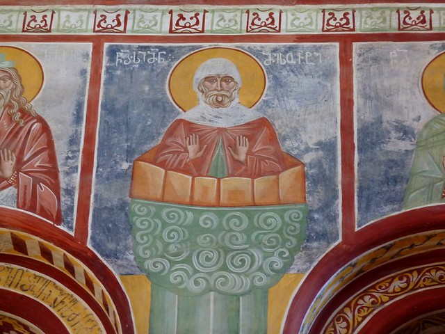 simeon stylites influence on later ascetic September-october contents: fool-for  venerable simeon stylites  them they conceived and executed a plan to eliminate the grandmother's gentle influence.