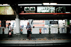 Next Station..