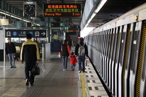 Driver changing ends at Chai Wan station: about 5 minutes was allocated off-peak