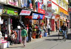 Mishri Bazaar