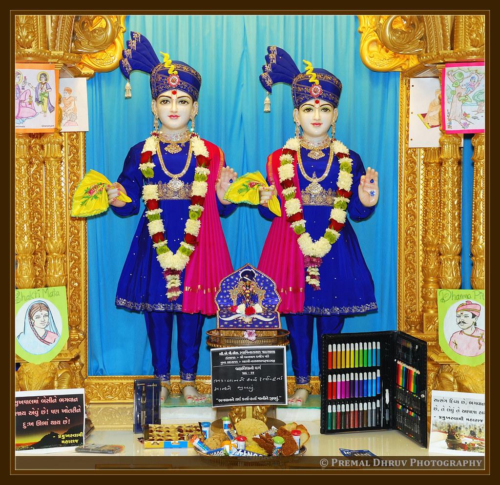 Shri Akshar Purushottam Maharaj   Limitation of Atma (self ...
