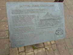 Photo of Bronze plaque № 5520