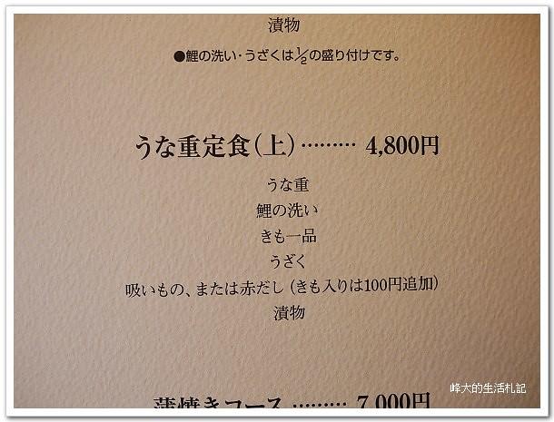 P1200096_nEO_IMG