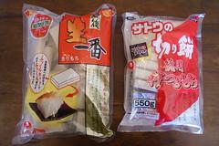 切り餅 越後製菓&サトウ