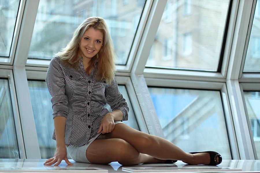 Pantyhose Upskirt Russia