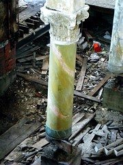 Cool Column