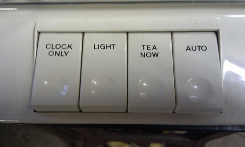 TEA NOW<br /> button