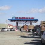 Transsibérien - Mongolie - Jour 4