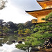 金閣寺| Kinkakuji - Kyoto