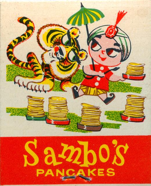 Sambo S Restaurant Mascot