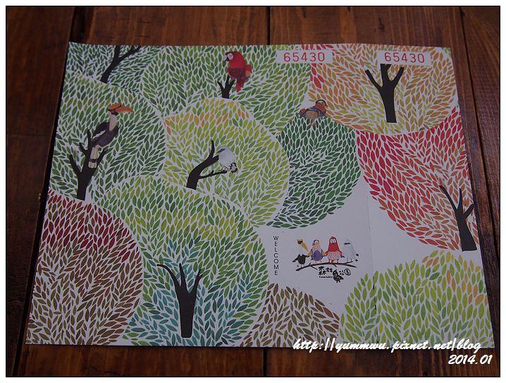 森林鳥花園4