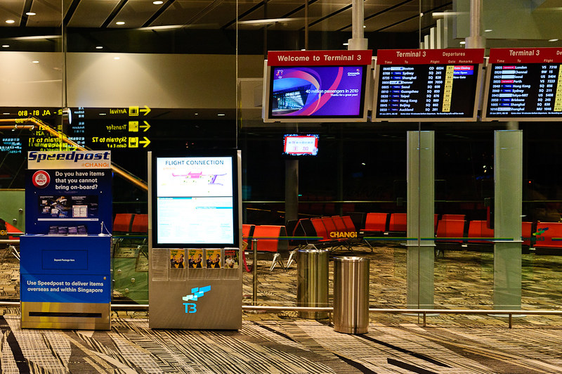 Changi Airport Concourse