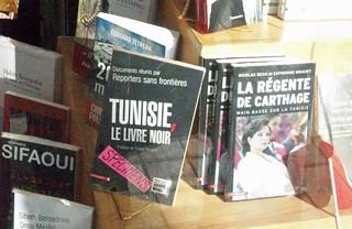 110208 Banned Tunisian rappers retake stage 02   عودة مغنيي الراب التونسيين إلى الساحة بعد حظرهم   Retour sur scène pour les rappeurs tunisiens interdits