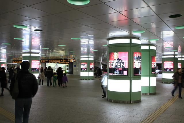 shinjyuku station