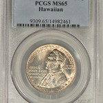 1928 Hawaiian Half Dollar, PCGS MS65