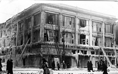 Enderton Block Fire, January 11, 1918