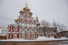 Rozhdestvenskaya street