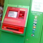 Overseas ATM