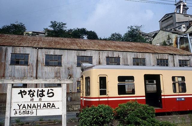 trains_0068