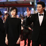 Hyun Bin - Im So Jung on the Red Carpet for the Berlin Film Festival