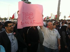 Free Blogger Ali Abdulemam!