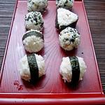 Onigiri おにぎり (Japanese Rice Balls)