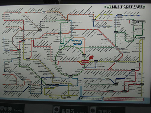 A digital photo of the subway map is a big help when you travel.