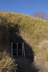 Shizuhatayama Tomb