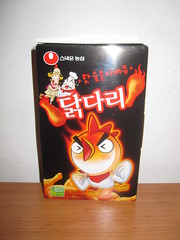 Korean chicken snacks