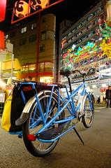 night ride through chinatown