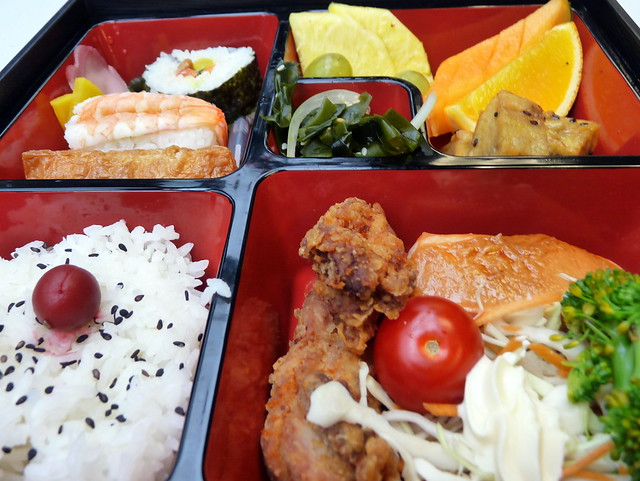 bento box lunch flickr photo sharing. Black Bedroom Furniture Sets. Home Design Ideas