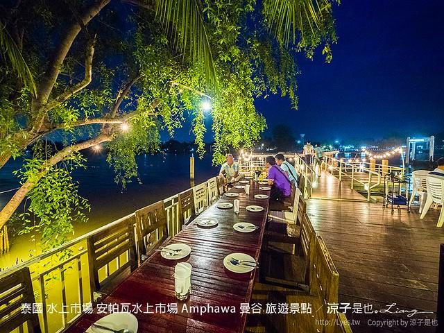 泰國 水上市場 安帕瓦水上市場 Amphawa 曼谷 旅遊景點 79
