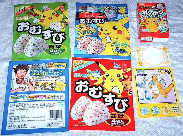 POKEMON 1990s Japanese Rice Balls/Onigiri | Flickr - Photo Sharing!