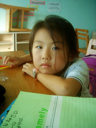 My korean student (July. 10)