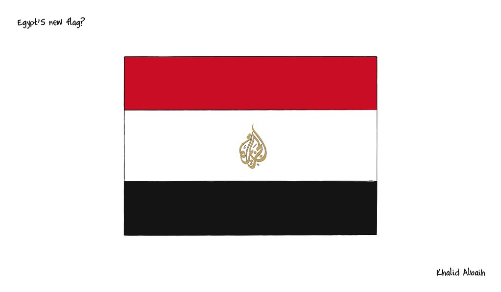 Egypt's flag on Flickr