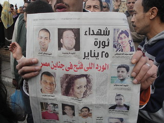 شهداء ثورة 25 يناير