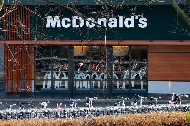 オランダのマクドナルド