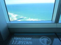 Vancouver 11,891 km