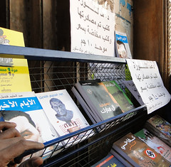 Supporting the Revolution, Selling the Books that were Confiscated