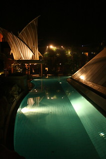 The Pool in Cairo