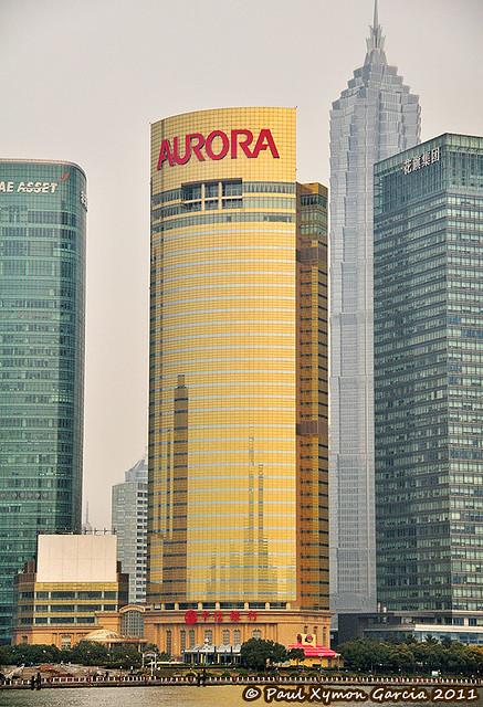 Aurora Plaza, Pudong, Shanghai