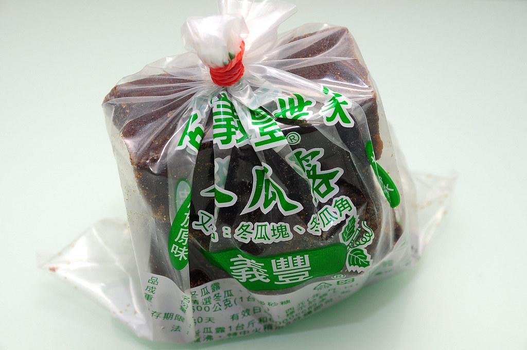 台南義豐冬瓜磚