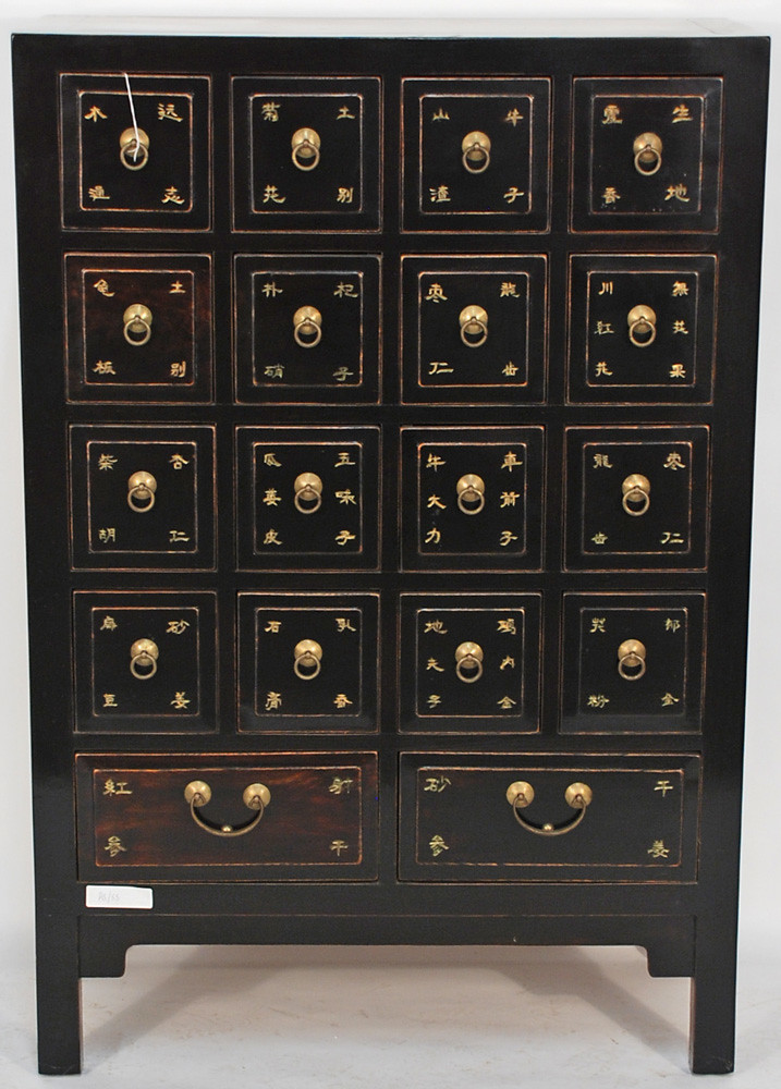 BK0025Y-Chinese-Apothecary-Cabinet | Flickr - Photo Sharing!
