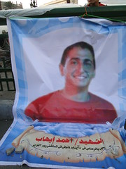 Martyr - Ahmed Ehab. He was Shot on Jan28 and Died on Feb3