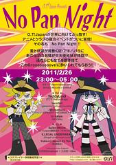 manga, font, flyer, cartoon, poster, illustration, comics, advertising,