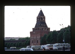 Constantine and Helen Tower, Moscow, 1969