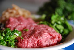 Raw mince close-up - Steamed Meatloaf with Salted…