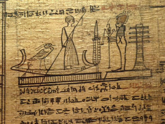 Papyrus definition/meaning